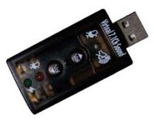 USB 2.0 ΣΕ AUDIO 7 CHANNEL BLISTER CMP COMP
