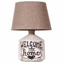 CL 6058 ΛΑΜΠΑ WELCOME HOME 0224059